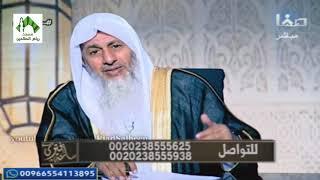 فتاوى قناة صفا(183) للشيخ مصطفى العدوي 11-8-2018
