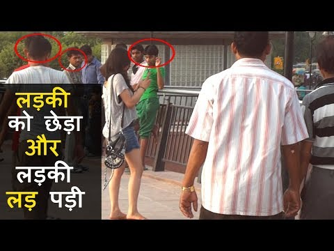 Girl Fights Back - Eve Teasing Caught On Camera In Social Experiment -  [ Please Share for Message ]