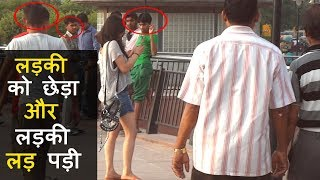 Girl Fights Back - Eve Teasing Caught On Camera In Social Experiment