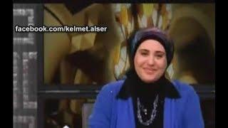 شاهد: نادية عمارة تضحك على سؤال متصلة