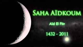 Aid El Fitr 1432 - 2011