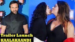 Saif Ali Khan At Trailer Preview Of Film Kaalakaandi