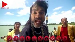 Bullet Babu 2016 bengali Movie Trailer HD
