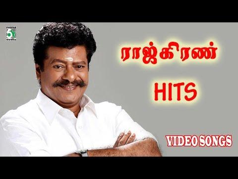 Xxx Mp4 Rajkiran Hits Tamil Movie Video Songs Ilayaraja Yuvan Shankar Raja 3gp Sex