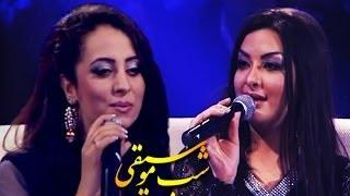 Music Night Ep.9 with Farzana Naaz شب موسیقی با فرزانه ناز