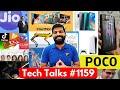 Tech Talks #1159 - PS5 Price, Chinese App Ban, BSNL-MTNL Vs China, Micromax Phone, 54L INR Robot Dog