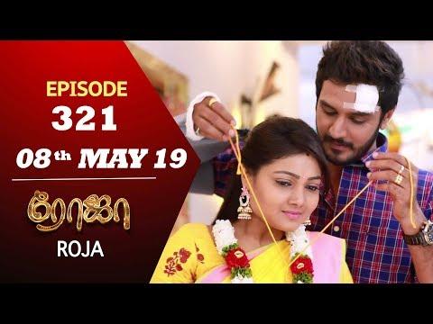Xxx Mp4 ROJA Serial Episode 321 08th May 2019 Priyanka SibbuSuryan SunTV Serial Saregama TVShows 3gp Sex