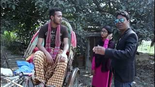 Bengali Couples in rickshaw || মেয়েটিকে একা পেয়ে কি করল রিকশাওয়ালা || New Bangla Funny video 2018