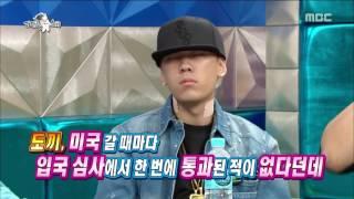 [RADIO STAR] 라디오스타 - Immigration Bureau refused Dok2's entry? 20160713