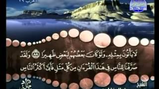 15 - ( الجزء الخامس عشر ) القران الكريم بصوت الشيخ المنشاوى
