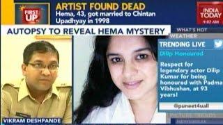 Hema Upadhyay Murder: Three Suspects Interrogated