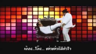 MV เพลง แต๋ว แต๋ว ก็มีหัวใจ ost.หอแต๋ว4