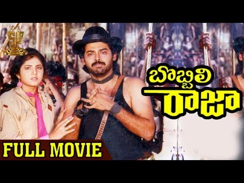Xxx Mp4 Bobbili Raja Full Movie Venkatesh Daggubati Divya Bharathi Suresh Productions 3gp Sex