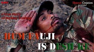 Republic Day | Indian Army | Hum Fauji Is Desh Ke | Sandeep Agrahari