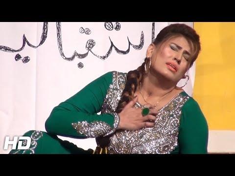 ASHA CHOUDHRY MEDLEY 2017 PAKISTANI MUJRA DANCE