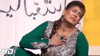 ASHA CHOUDHRY - MEDLEY - 2017 PAKISTANI MUJRA DANCE