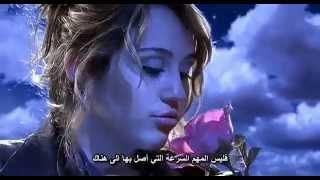 ترجمة أغنية مايلي سايروس Miley Cyrus - The Climb