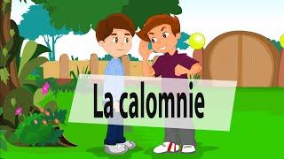 Al namima (la calomnie) النميمة  - dessin animé islamique pour le petit musulman