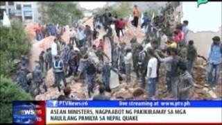 ASEAN ministers, nagpaabot ng pakikiramay sa mga naulilang pamilya sa Nepal quake