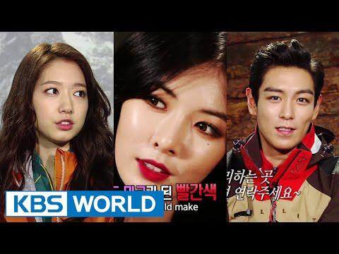 Entertainment Weekly | 연예가중계 - T.O.P, HyunA, Yeo Jingoo, Park Shinhye (2014.08.16)