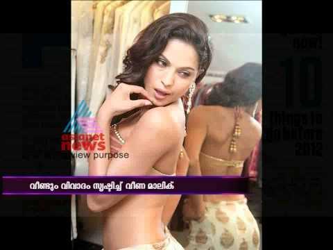 Xxx Mp4 Nude Photo Of Pakistani Actress Veena Malik On Magazine Cover 3gp Sex