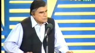 Bait Bazi Final of Shahid Bilal