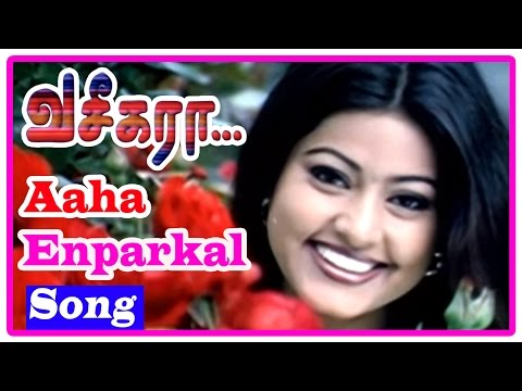 Download Vaseegara Tamil Movie | Songs | Aaha Enparkal Song | Sneha and her sister scold Vijay for drinking