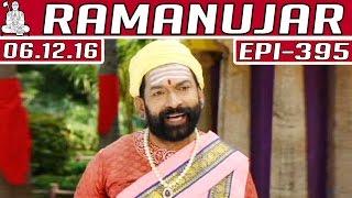 Ramanujar | Epi 395 | 06/12/2016  | Kalaignar TV