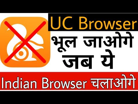 Xxx Mp4 INDIA में आ गया UC Browser का बाप Top 2 Best Indian Browser Alternatives Of Uc Browser 3gp Sex