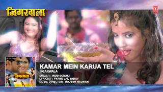 Kamar Mein Karua Tel [ New Bhojpuri Audio Song 2015 ] Jigarwala