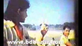 Bangla Movie Song : Aire Bhuto