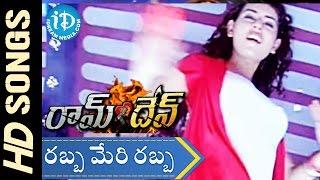 Rabba Meri Rabba Video Song -  Ramdev Movie || Abbas || Gracy Singh || Archana || Jai Akash