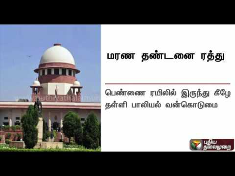 Xxx Mp4 Sowmya Sexual Abuse Case SC Commutes Govindachami's Death Sentence To 7 Years 3gp Sex