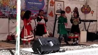 Rongila Boishakh performance 1423