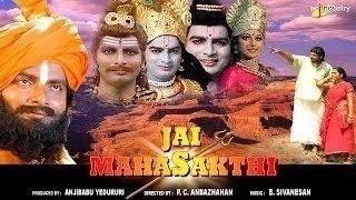 Jai Maha Shakti - Full Length Devotional Hindi Movie