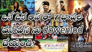 all language movies free download | | list of 2017 all language films in telugu