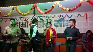 छिनछिन बज्ने चुरा रमाइलो दोहोरी By pashupati sharma & laxmi baniya