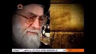 [Great Scholars] Syed Ali Khamenei in Urdu