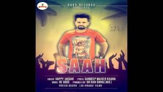 Saah | Happy Jassar | Official HD Audio | Noor Records | New Punjabi Songs 2016