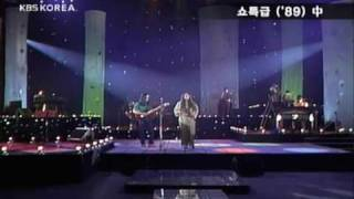 신촌 블루스 - 아쉬움 (1989) (HQ)