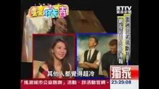 Shanghai cinema poster: Chris Hemsworth and Tom Hiddleston reaction