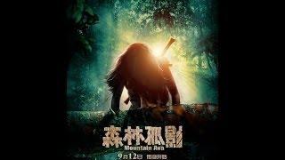 أفلام الحركة الصينية 2016 - جاكي شان فيلم جديد - أفلام الحركة - أفلام جديدة 2016