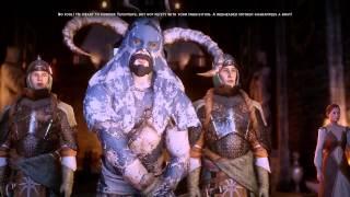Dragon Age: Inquisition - Funny Goat Scene