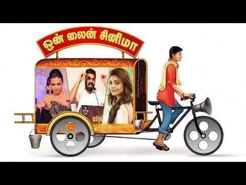 Xxx Mp4 Kajal Agarwal Totally Upset Cinema Roundup 3gp Sex