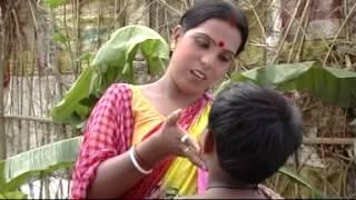MUI RAJBANSHI - part 1
