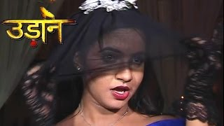 Udaan - 22nd May 2017 | Imli Hot Dance with Naqaab | Udaan Serial Latest News Today 2017