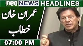 News Headlines 23 July 2019 | 7:00 PM | Neo News