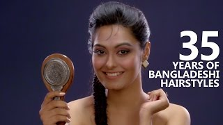 35 Years of Bangladeshi Hairstyles