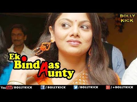 Xxx Mp4 Ek Bindaas Aunty Hindi Trailer 3gp Sex