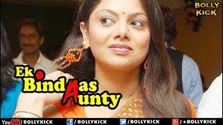 Ek Bindaas Aunty | Official Trailer 2017 | Swati Verma | Thilak | Babilonia